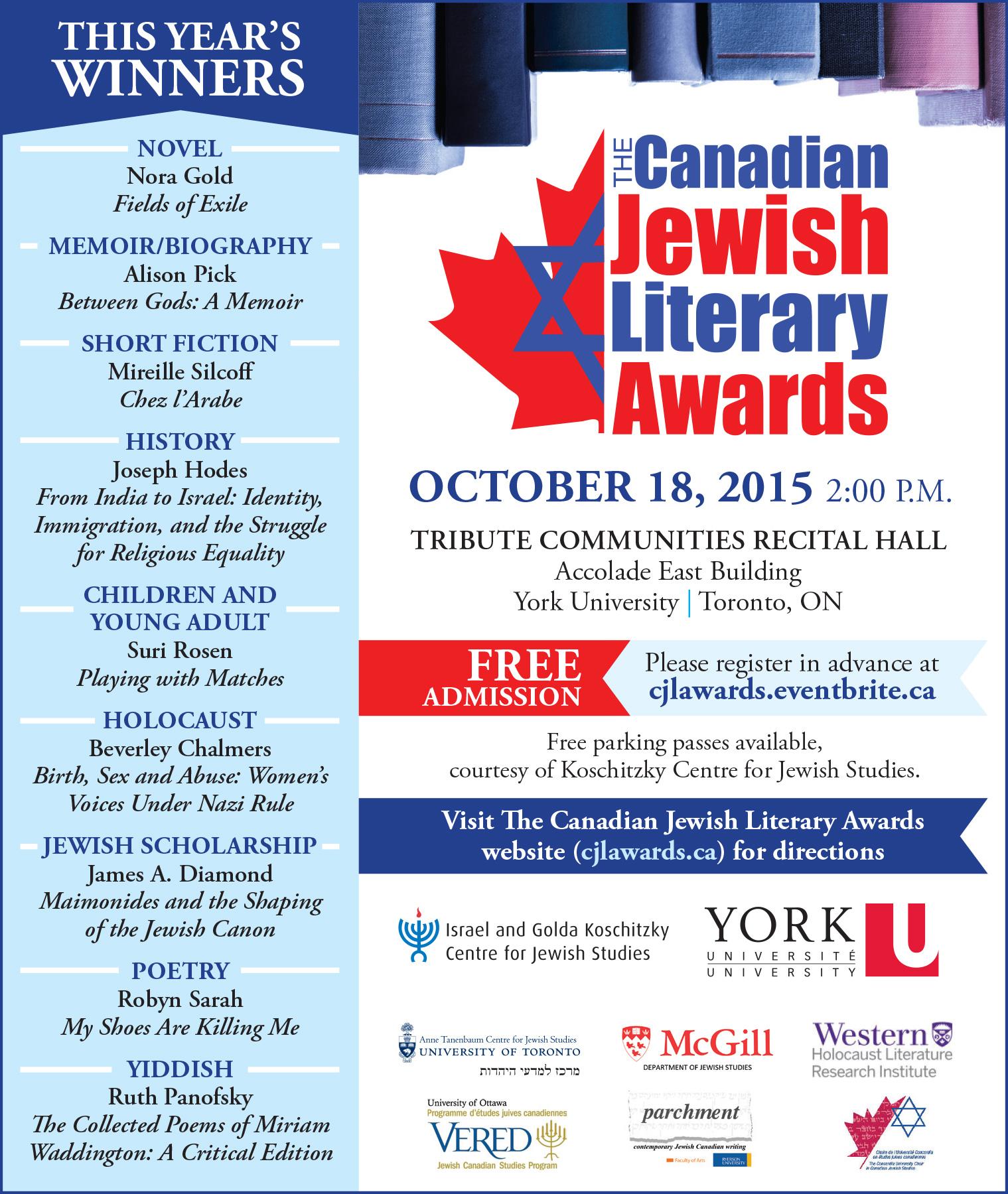 YorkCJS-CJN_LiteraryAwards-QtrPgAd-final